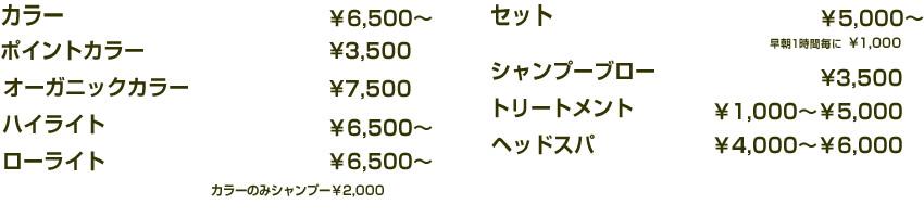 price_002
